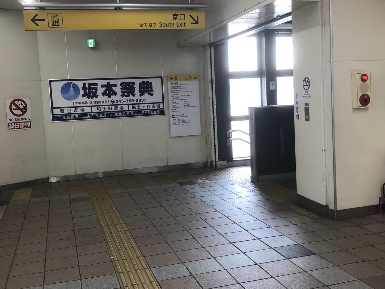 上星川駅から改札を出て右へ