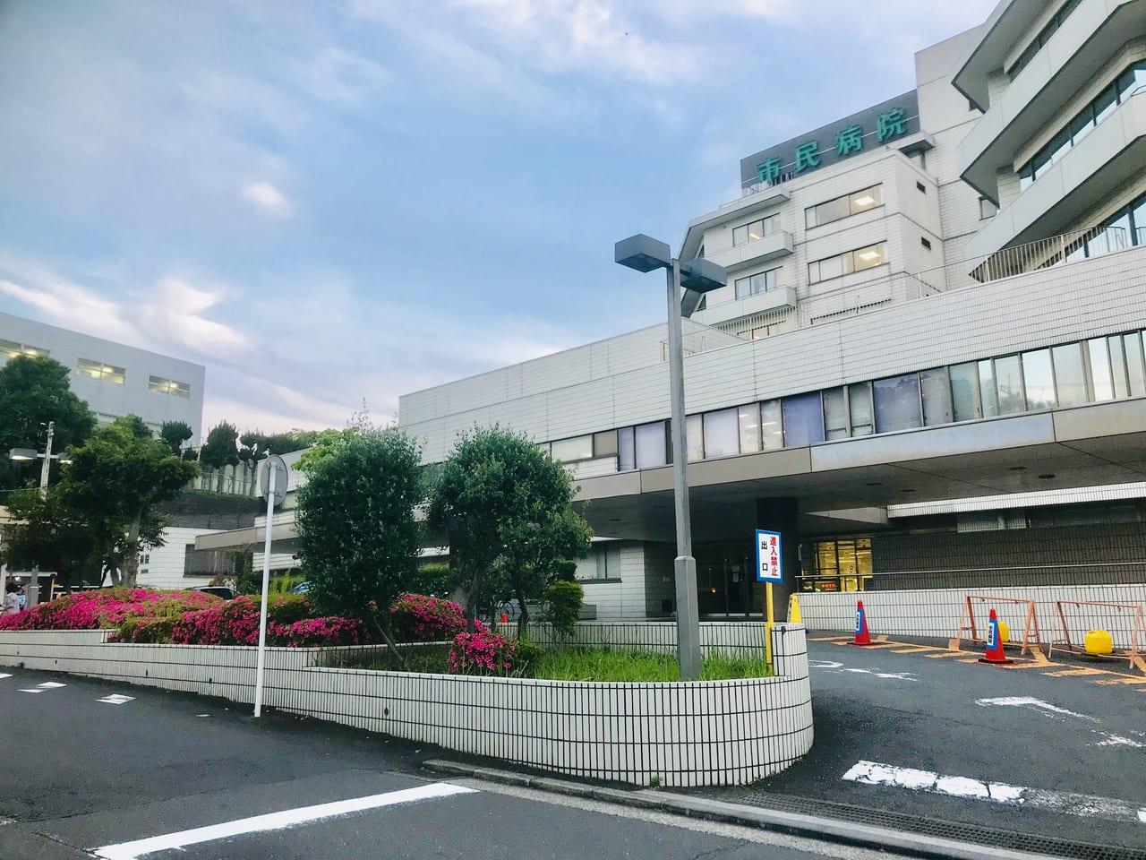市立病院移転前