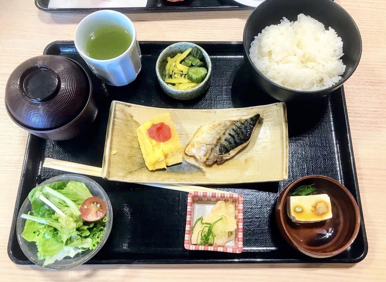 満天の湯の和食朝食