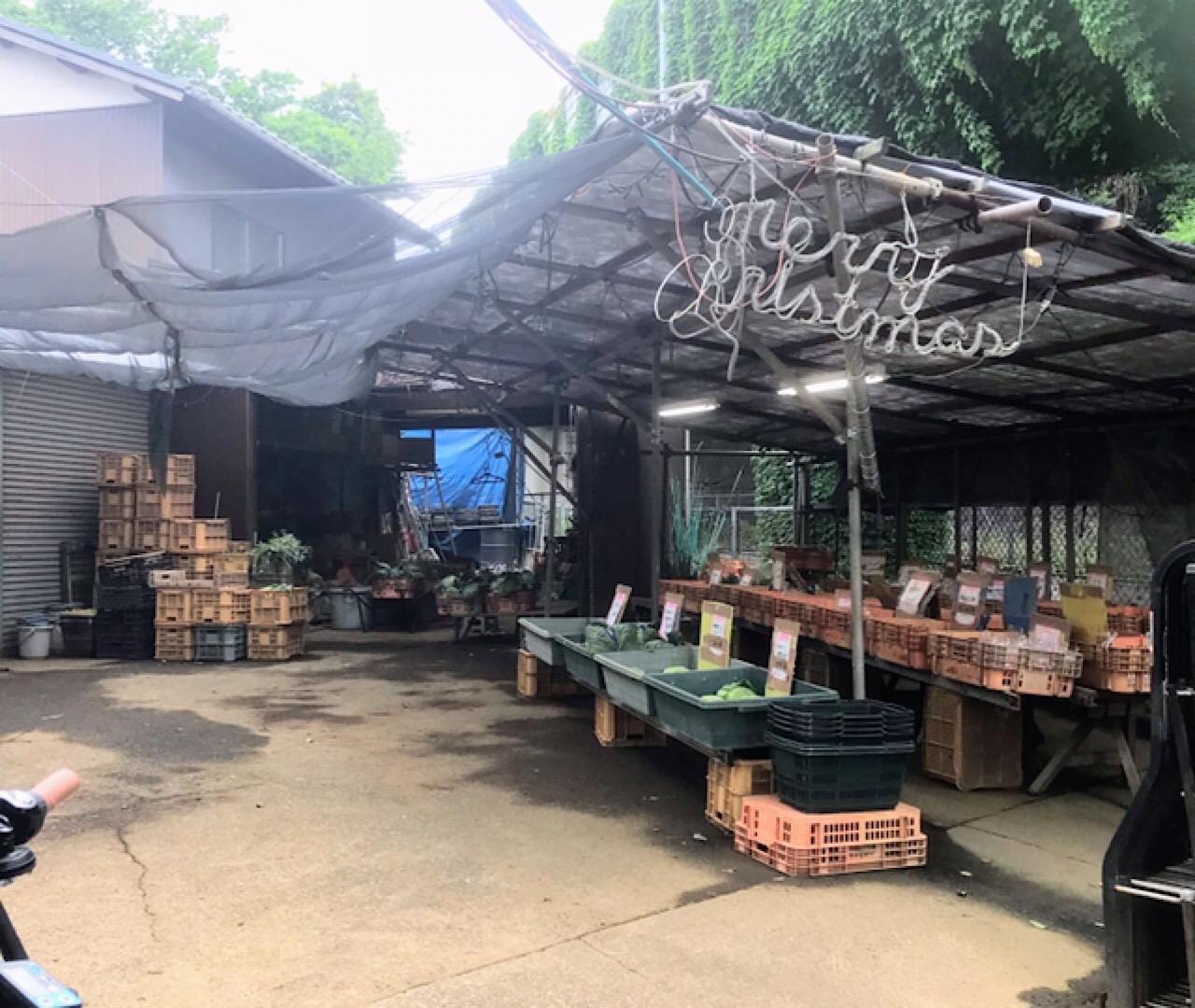 藤巻野菜直売所