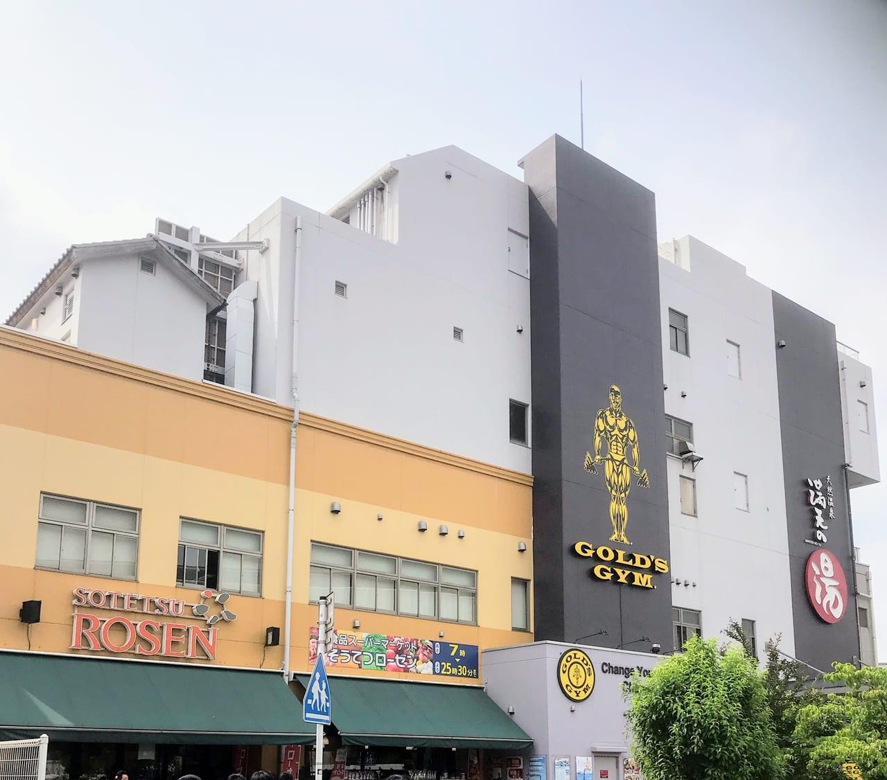 上星川駅の南口