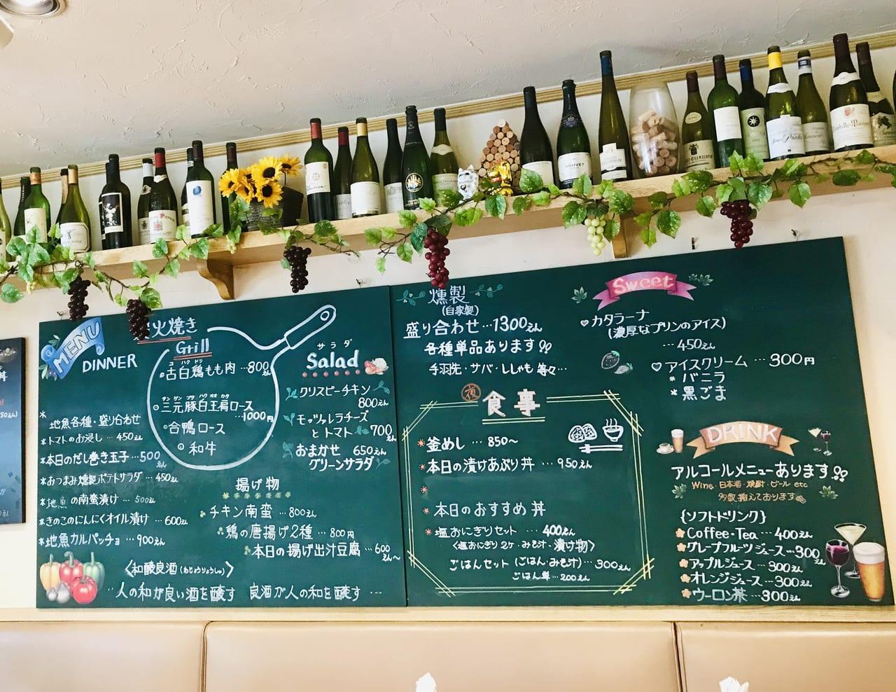 天王町の和醸良酒の内装