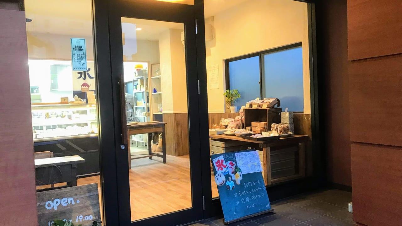 黒滝洋菓子店