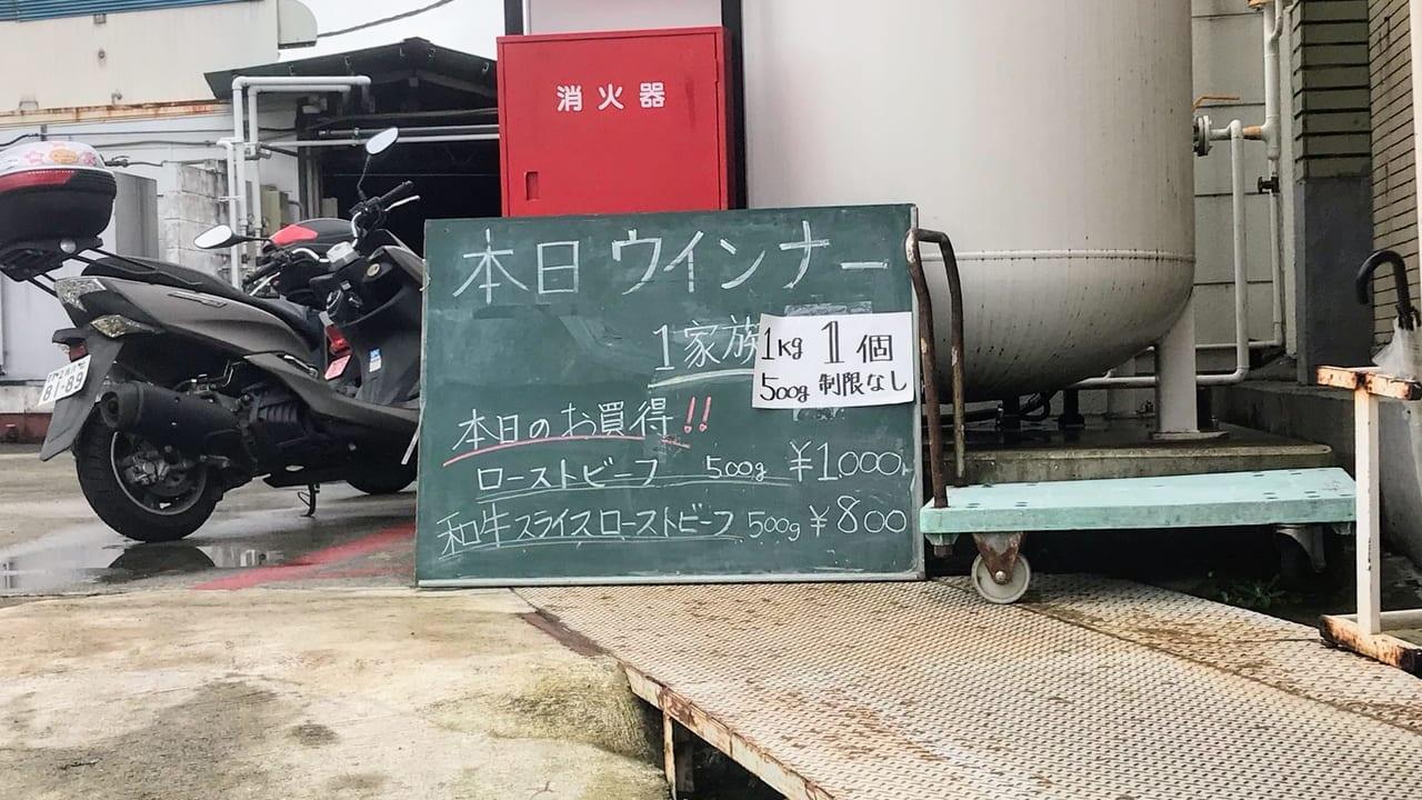 日本ウインナー