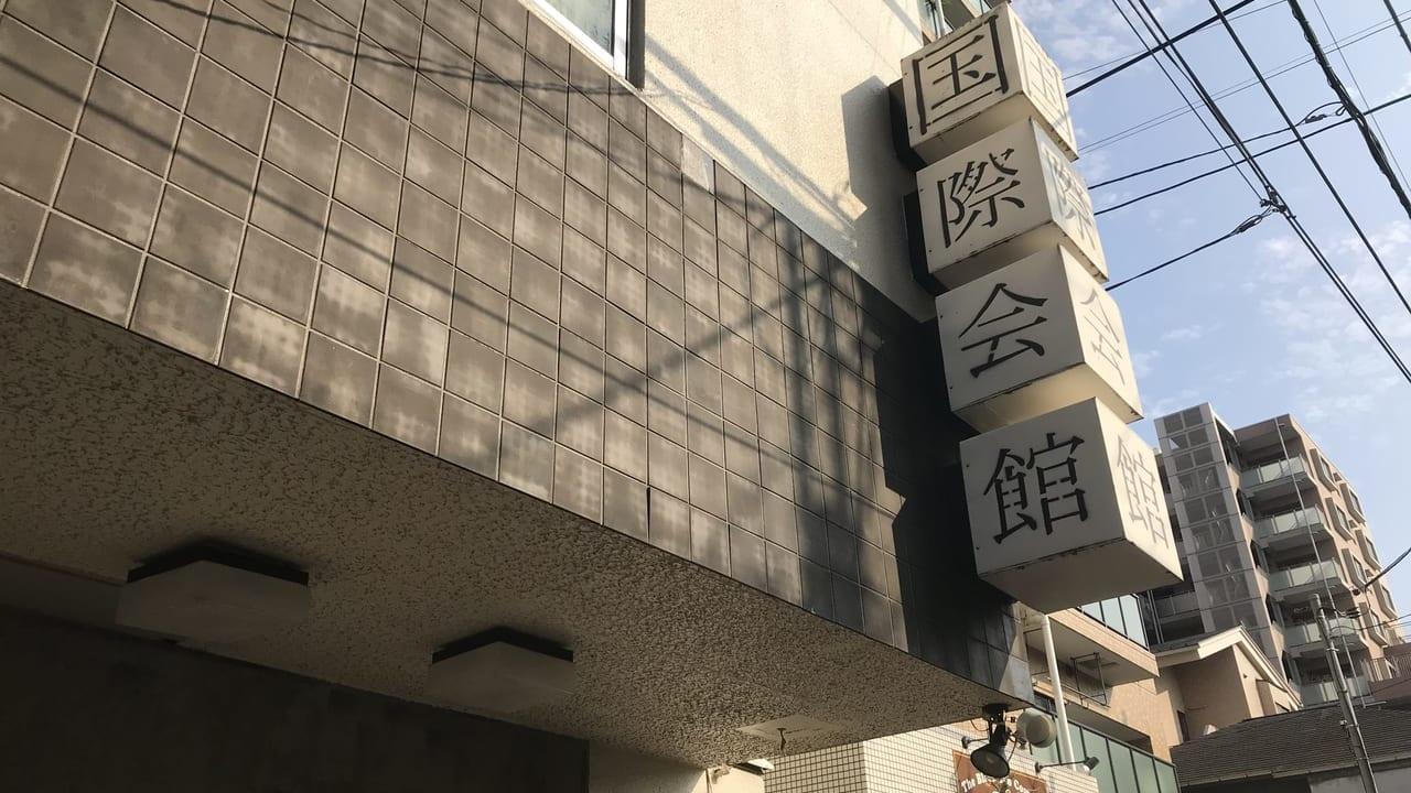 保土ケ谷駅西口商店街